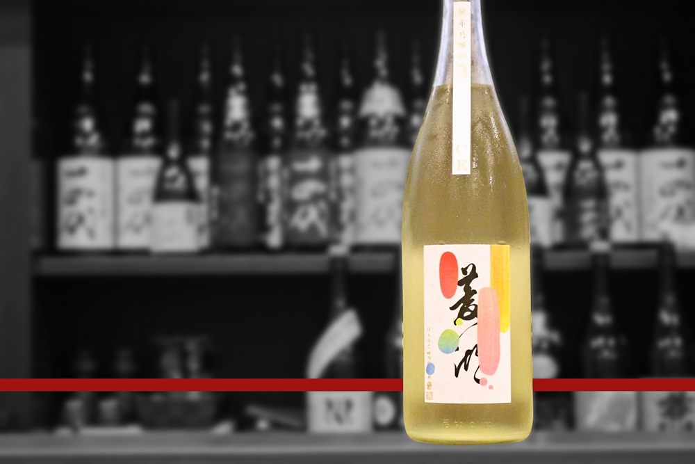 blog菱湖純米吟醸生酒JUICE202106