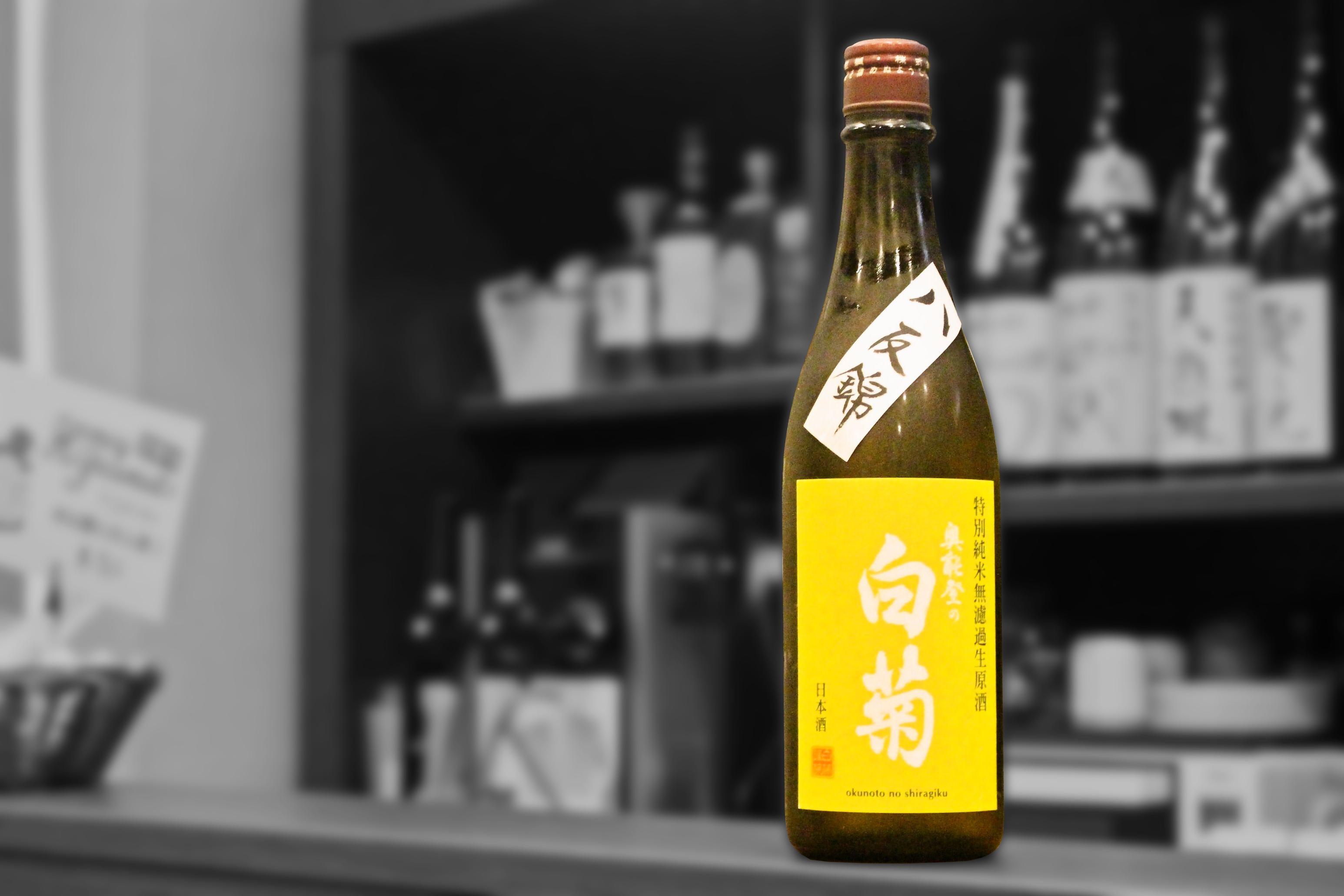 奥能登の白菊特別純米無濾過生原酒202104画像