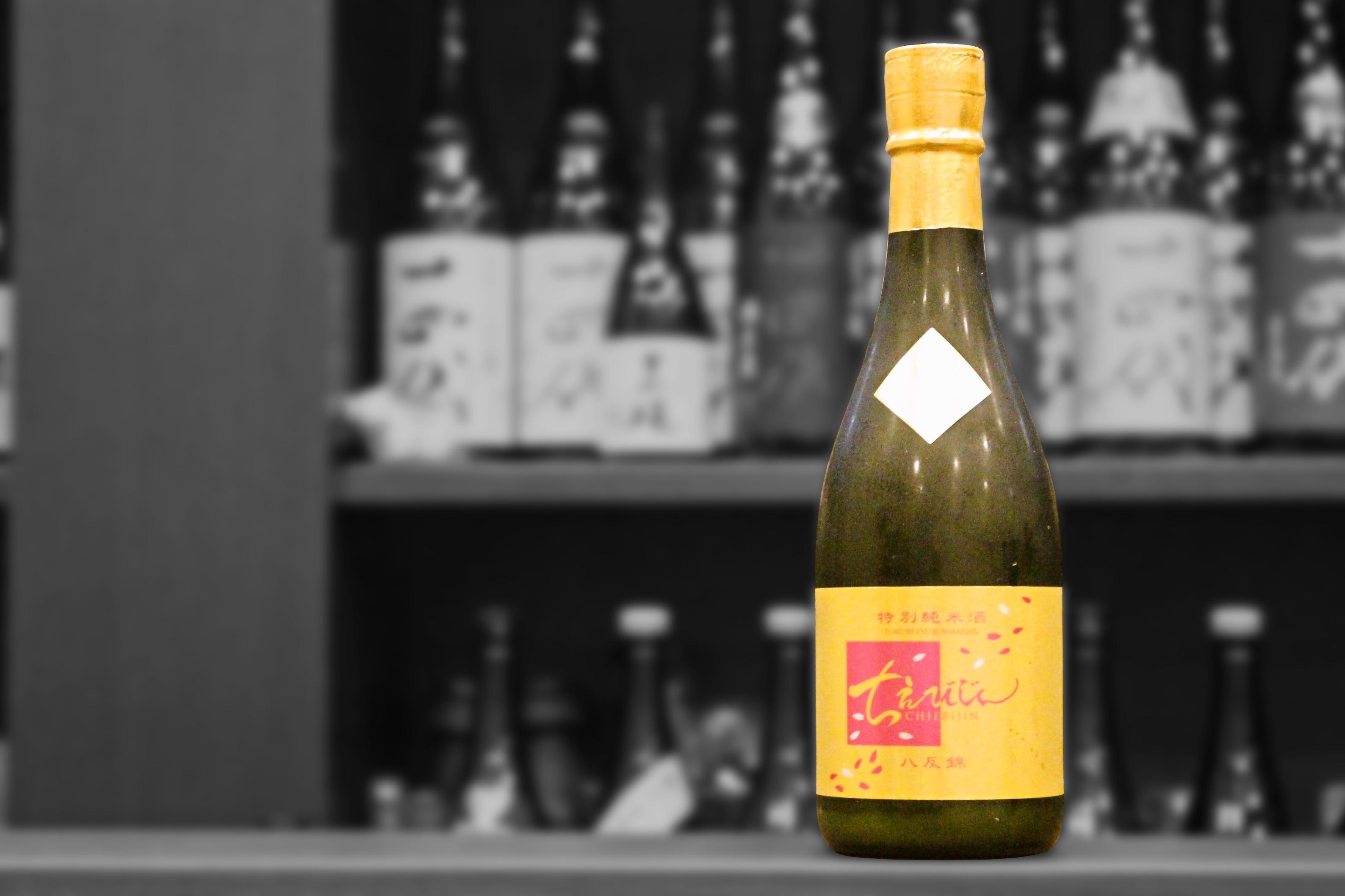 ちえびじん特別純米おりがらみ生酒202104画像