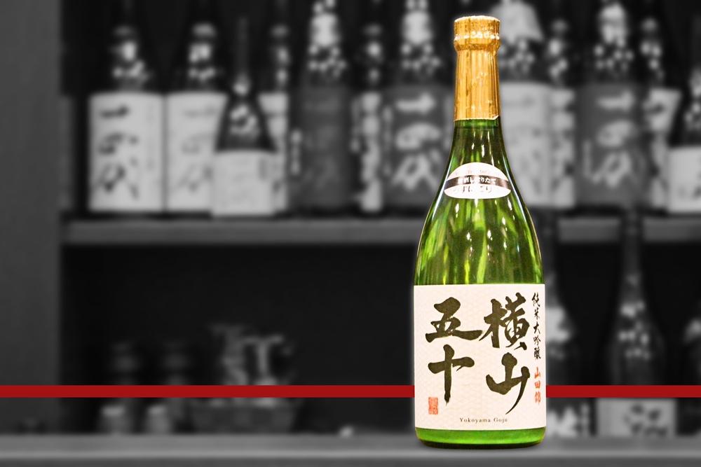 blog横山五十純米大吟醸うすにごり白202106画像