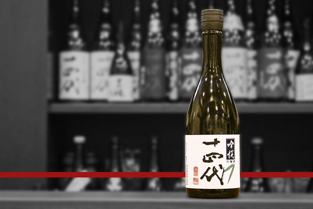 blog十四代吟撰吟醸酒202105