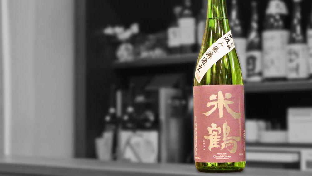 米鶴純米吟醸直汲み無濾過生202107