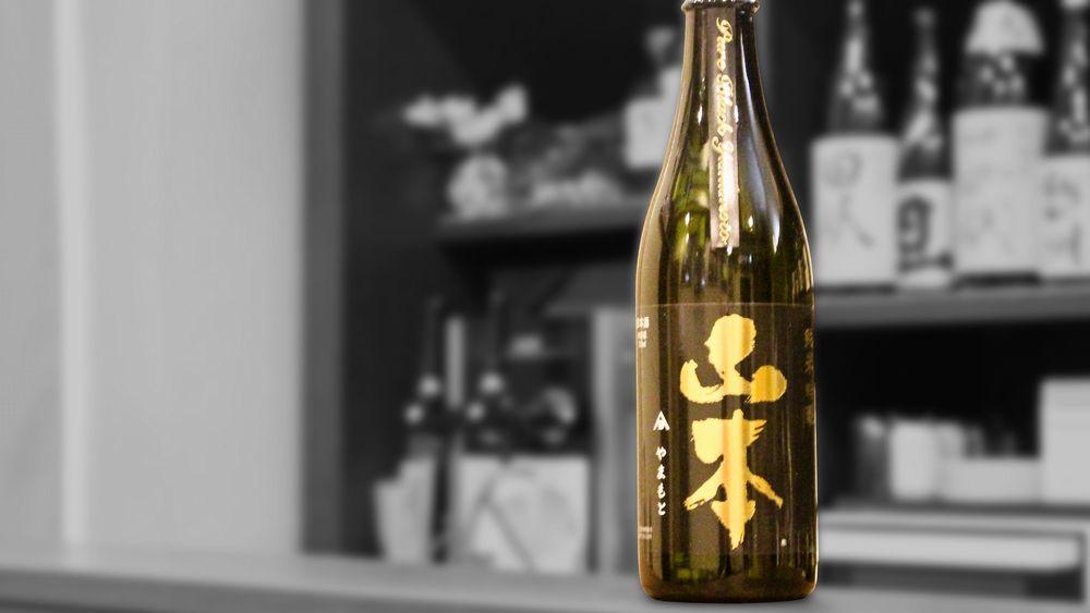 山本ピュアブラック純米吟醸202107