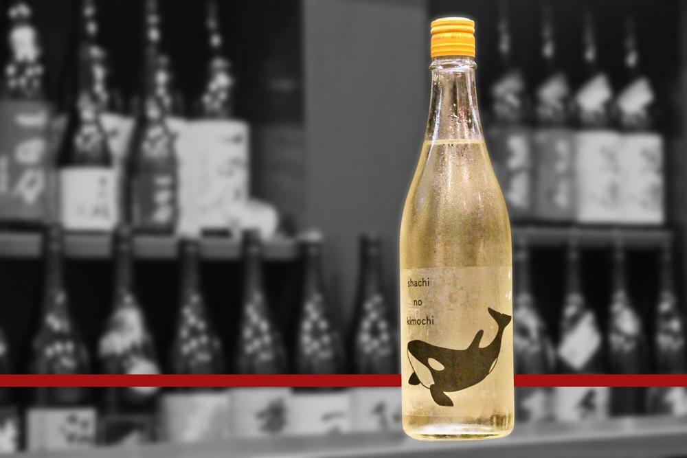 blogshachinokimochi無濾過生原酒202107