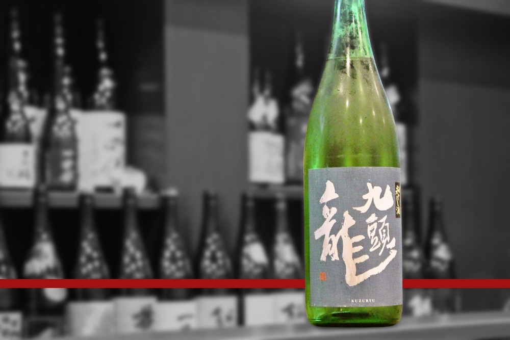 blog九頭龍氷やし酒202107