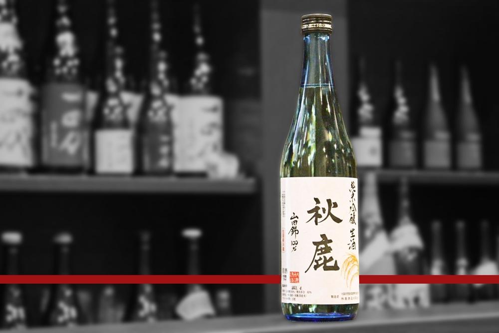 blog秋鹿純米吟醸生酒202105