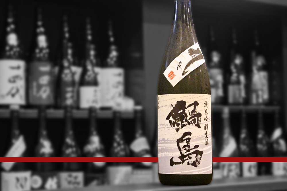 blog鍋島純米吟醸生酒風ラベル202107