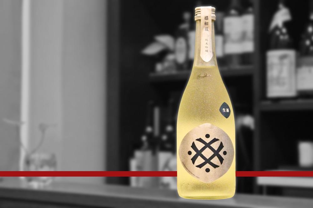 blog福和蔵純米吟醸生酒202108
