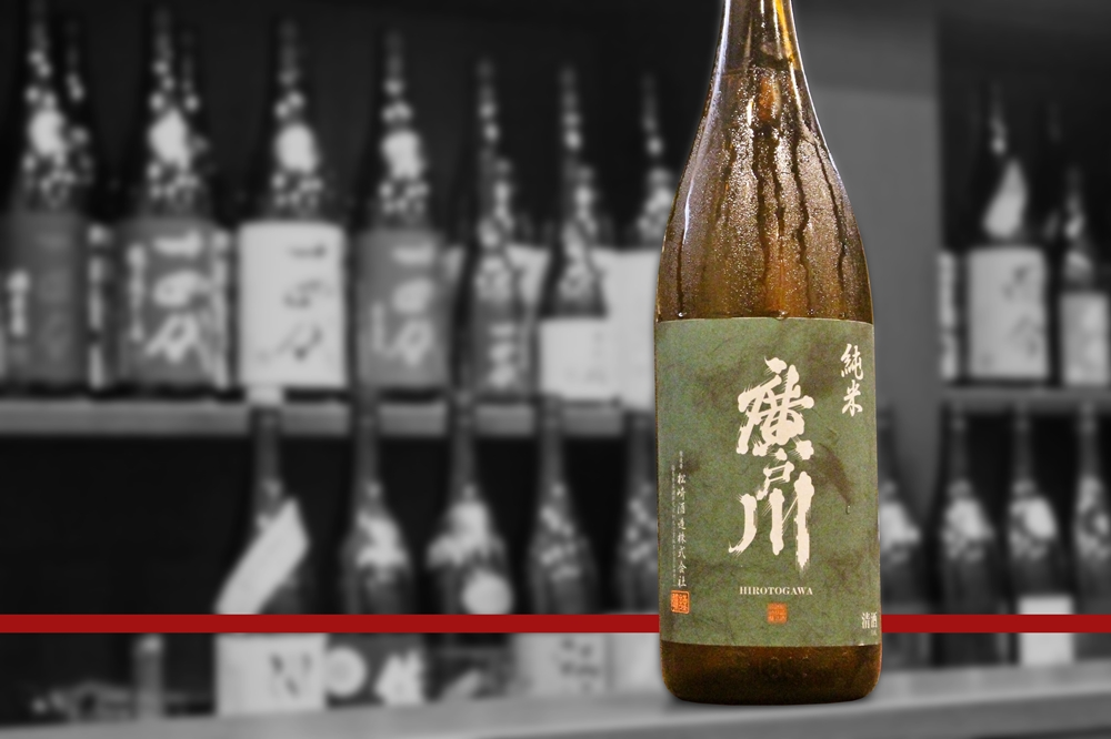 blog廣戸川純米酒亀の尾202108