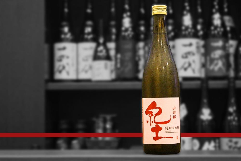 blog紀土純米大吟醸202107