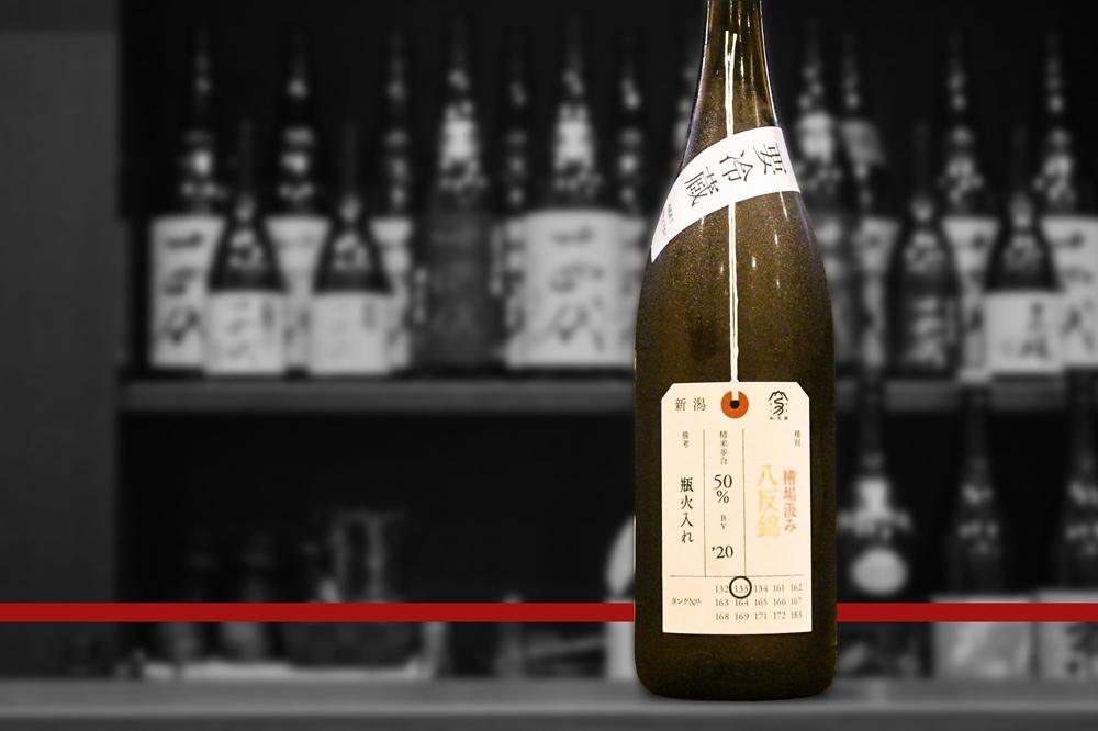 blog加茂錦荷札酒純米大吟醸八反錦202109