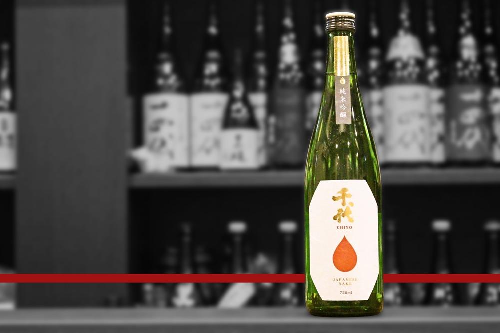 blog千代純米吟醸雫5年熟成202106