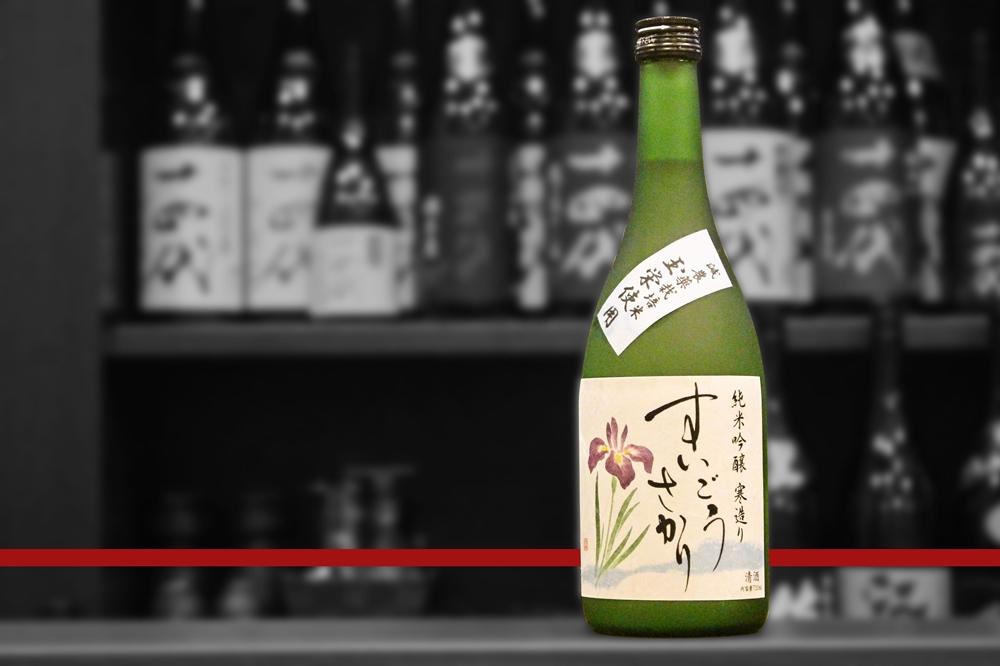 blogすいごうさかり純米吟醸202107