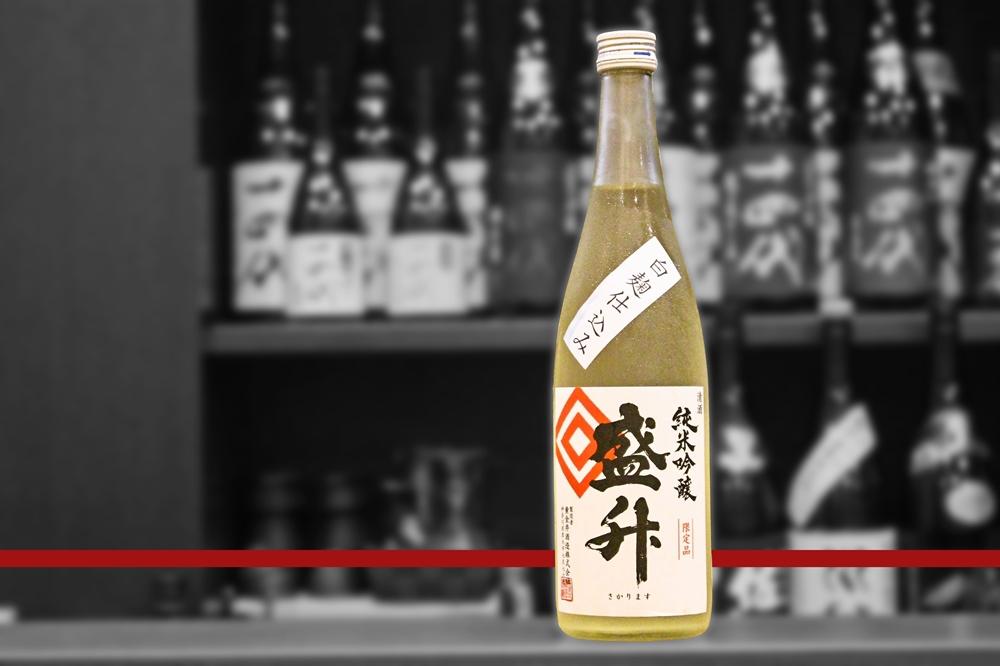blog盛升純米吟醸白麹仕込み202109