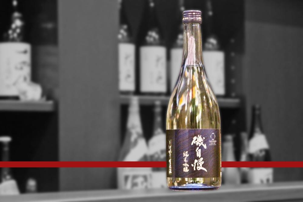 blog磯自慢純米吟醸しぼりたて生原酒202105