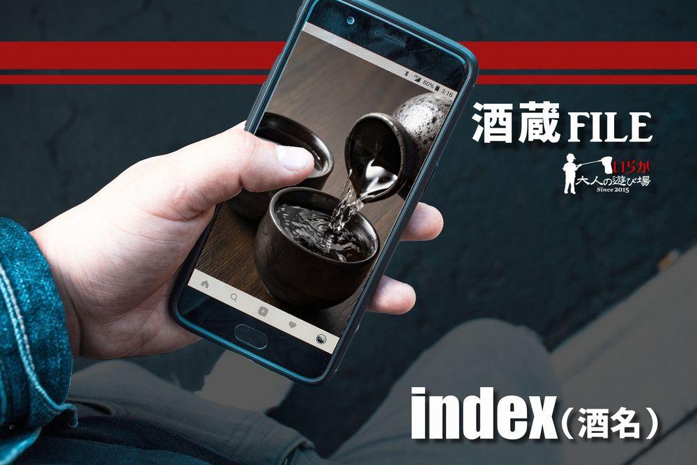 blogtop20210814.jpg
