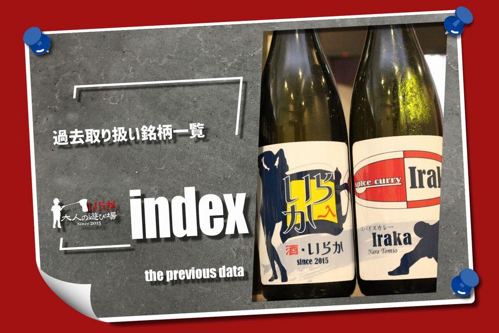 index20210521.jpg