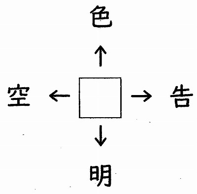 無題001_ページ_2
