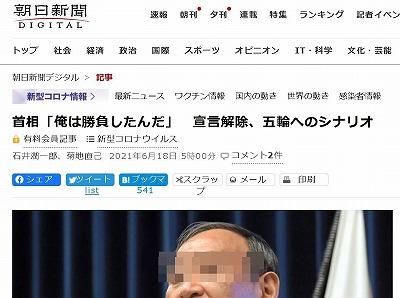 Screenshot_21-06-19_22-06-47.jpg