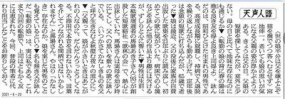 Screenshot_21-06-20_22-41-01.jpg