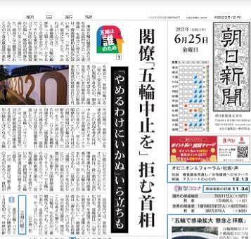 Screenshot_21-06-25_22-18-08.jpg