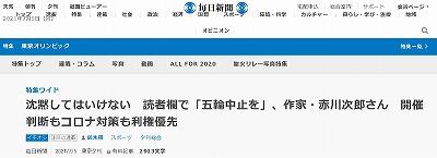 Screenshot_21-07-05_21-48-50.jpg