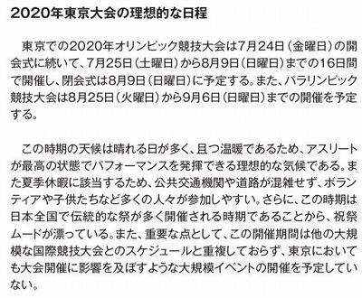 Screenshot_21-07-19_16-58-26.jpg