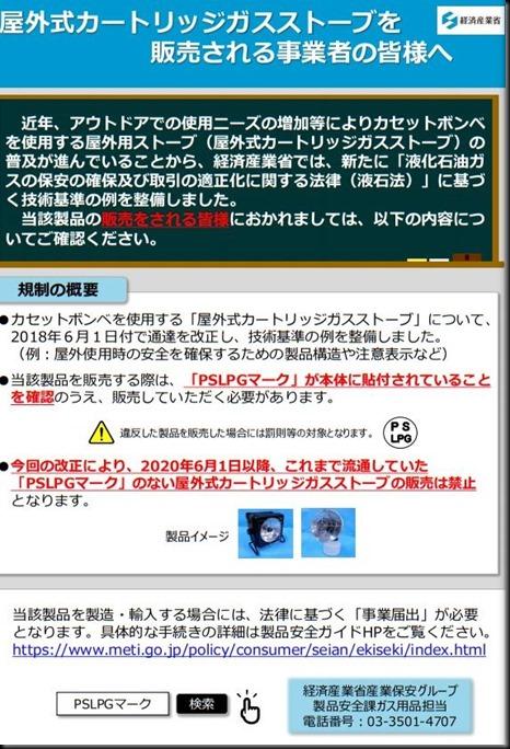 70%-2021_0303_175315-3