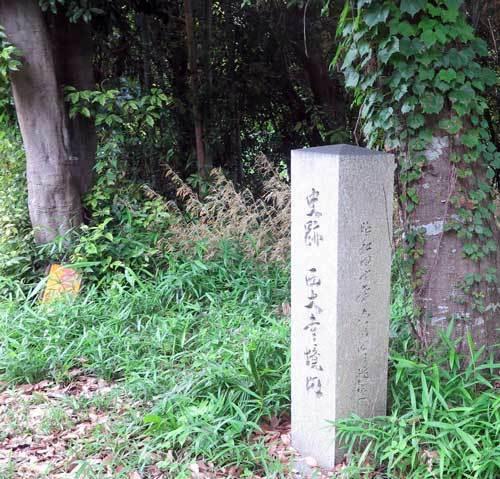 210602西大寺境内碑