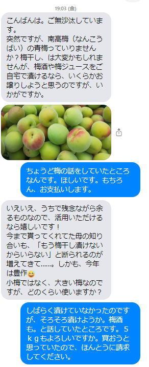 2106メッセージ