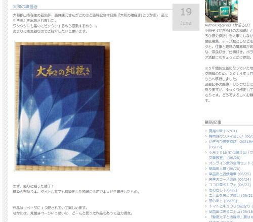 2006ブログ