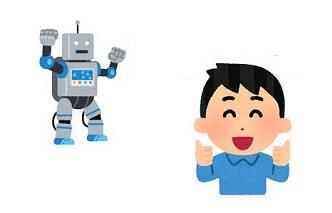 13-10-robot.jpg