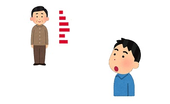 23-10-ojisan-status.jpg