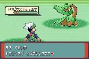 24-10-pokemon-toropiusu.jpg