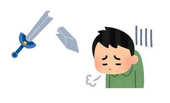 broken-sword.jpg