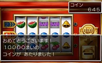 dq6-casino.jpg