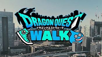 dqwalk_20210705103112d7c.jpg