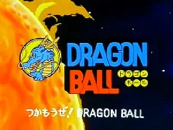 dragonball_20210519112547b2e.jpg