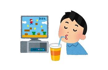 drink_20210917114726639.jpg