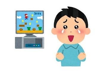 game-kandou.jpg