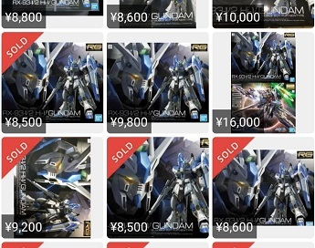 gundam_20210912104524804.jpg