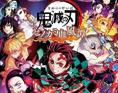 kimetsu_20211014113422413.jpg