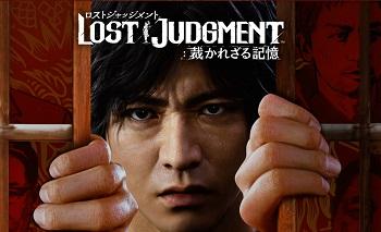 lostjudgement_202105091005510f4.jpg