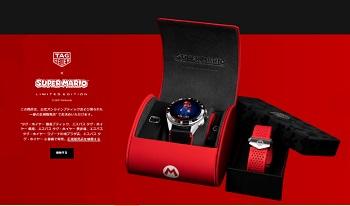 mario-watch.jpg