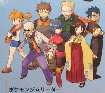 pokemon-gymleader.jpg