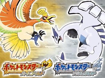 pokemon-hgss_20210629110308e8c.jpg