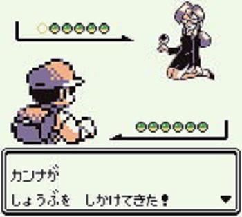 pokemon-kannna.jpg