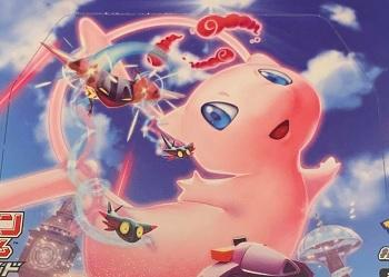 pokemon-mew.jpg