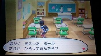 pokemon-monsterball_202109231035274cf.jpg