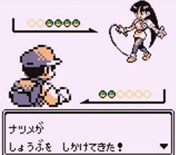 pokemon-natsume_20210909103316a18.jpg